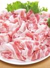 六穀豚ばら切り落とし 147円(税抜)