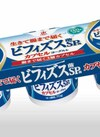 恵ビフィズス菌SP株カプセルヨーグルト 168円(税抜)