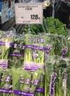 小松菜 128円(税抜)