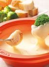 COOPレンジ用チーズフォンデュ 200g 368円(税抜)