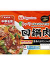 中華名菜 322円(税込)