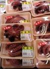 地たこ 398円(税抜)