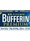 バファリンプレミアム 980円(税抜)