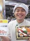 トロびんちょうや国産まあじがはいった握り寿司 790円(税抜)