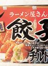 博多発ラーメン屋さんの餃子 100円(税抜)