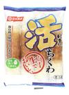 活ちくわ 88円(税抜)