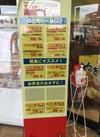 本日の夕市 680円(税抜)