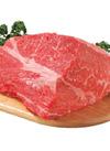 豚肩ロース肉かたまり 198円(税抜)