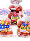 ネオレーズンバターロール ネオ黒糖ロール ネオバターロール 98円(税抜)