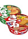 マルちゃんカップ麺 各種 106円(税込)