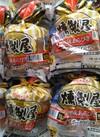 燻製屋熟成あらびきポークウインナー 298円(税抜)