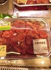 牛ロッククライミングステーキ 1,000円(税抜)