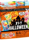 贅沢搾り バラエティパック 598円(税抜)