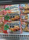 パリパリ春巻 138円(税抜)