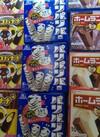 パリパリバー 149円(税抜)