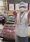 北海道JAふらののミニトマト 198円(税抜)