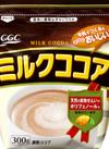 ミルクココア 214円