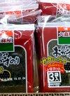 味付おかずのり 88円(税抜)