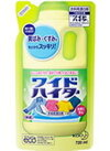 ワイドハイタ― 78円(税抜)