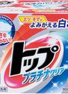 トッププラチナクリア 178円(税抜)