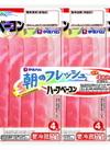 朝のフレッシュベーコン3連 178円(税抜)