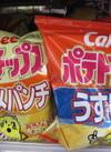 ポテトチップス(うすしお・コンソメ) 89円(税抜)