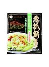 薄焼き餅(ほうれん草) 360円(税抜)