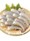 解凍 バナメイえび(16/20サイズ)養殖 429円(税込)