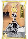 酒粕 379円(税抜)