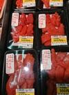 辛子明太子(切子) 295円(税抜)