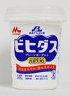 ビヒダスヨーグルト 119円(税抜)