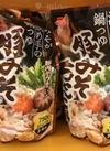 ストレート鍋つゆ 128円(税抜)