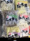 麺類 27円(税抜)