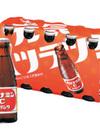 オロナミンCドリンク 498円(税抜)