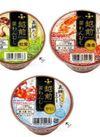 越前茶わんむし 67円(税抜)