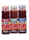 焼肉のたれ(味噌味・辛口・甘口)各220g 98円(税抜)