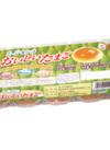 あぶくまのおいしいたまご 188円(税抜)