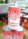 BUDWEISER ハロウィン 198円(税抜)