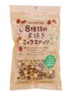 8種の素焼きミックスナッツ 1,190円(税抜)