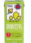 調製豆乳 148円(税抜)