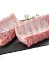 豚バックリブ(骨付きロース肉)※解凍 128円(税抜)