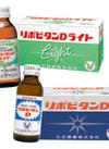リポビタンD/リポビタンDライト 707円(税抜)