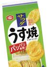 うす焼各種 78円(税抜)