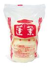 豚饅 499円(税抜)