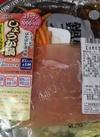しょうが鍋 398円(税抜)