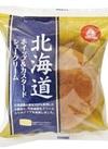 北海道ホイップ&カスタードシュー 57円(税抜)