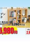 オープンラック 6030 5,980円