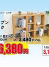オープンラック 6040 6,380円
