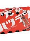 オロナミンC 578円(税抜)