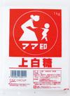 上白糖 93円(税抜)